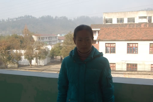 A photo of Yuting Yang